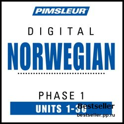 Норвежский язык по методу Доктора Пимслера / Pimsleur Norwegian Phase 1 (Аудиокурс)