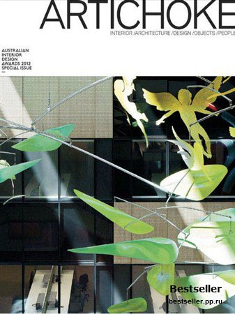 Artichoke - Awards 2012 (Special Issue)