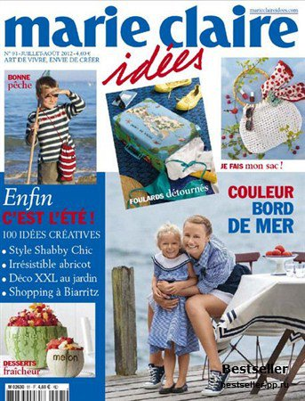 Marie Claire Idees - Juillet/Aout 2012