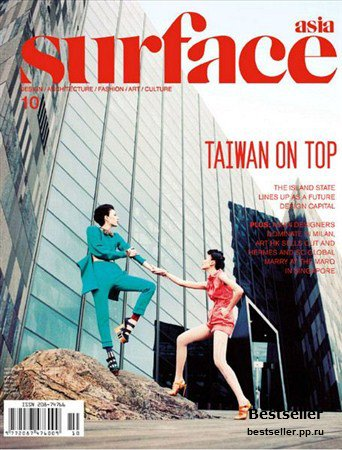 Surface Asia - June/July 2012