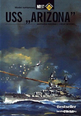 ModelCard 097 - USS Arizona
