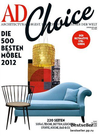Architectural Digest - Choice 2012 (Deutsch)