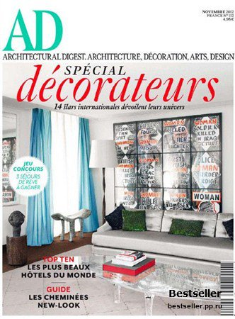 AD Architectural Digest - Novembre 2012 (France)