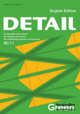 Detail Green - Issue 02/11 (English)