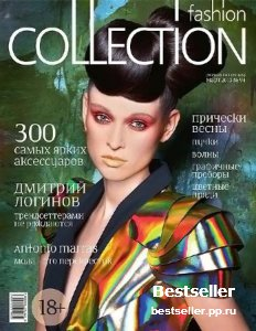 Fashion collection №94 (март 2013)