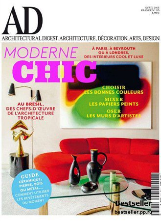 Architectural Digest - Avril 2013 (France)