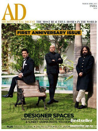 Architectural Digest - March/April 2013 (India)