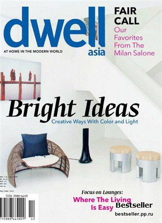 Dwell - May/June 2013 (Asia)