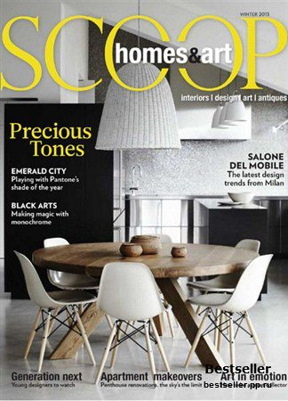 Scoop Homes & Art - Winter 2013