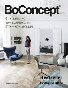 Design Boconcept Collection 2015
