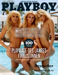 Playboy. Special Edition. Playmate Des Jahres Finalistinnen (2015) Germany